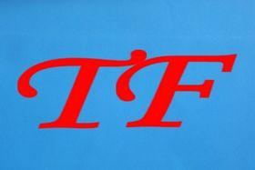 东莞市泰峰涂装设备有限公司